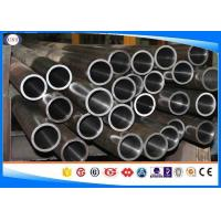 Cheap Honed Hydraulic Cylinder Steel Tube 4140 / SCM440 / 42CrMo4 / 42CrMo Alloy Steel for sale