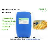 Quality Light Brown Liquid Enzymes For Ethanol Industrial 100000 U / ml High Concentration wholesale