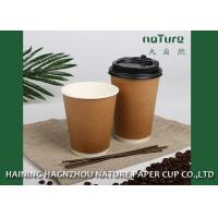 China Insulated Hot Coffee Paper Cups , PE Coated Paper Disposable Hot Cups on sale