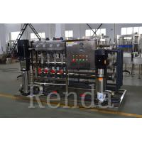Quality 1000 LPH Drinking RO Water Treatment Systems Water Filter Water Purification Machinery 380V wholesale
