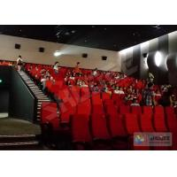 Quality 4D Movie Theater 4D Motion Cinema Seat 2Seats Spray Air, 55 Inch Or Customize wholesale