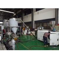 China BOPP Plastic Granulating Line on sale
