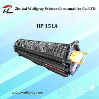 Buy cheap Compatible for HP 151A Toner Cartridge from wholesalers