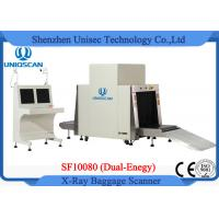Quality Security Express Parcel X Ray Luggage Scanner For Logistics Company and Custom wholesale