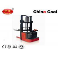 Buy cheap TB15C Electric Forklift with Electric Forklift Motor 1500KG Load Capacity from wholesalers