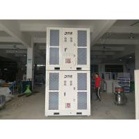 Quality Horizontal Exhibition Tent Air Conditioner Temporary Spot Cooling Air Cooling And Heating wholesale