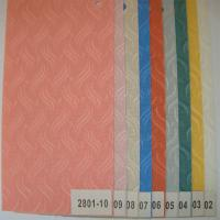 Quality Promotional Jacquard Vertical Blinds from China wholesale