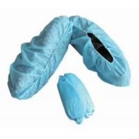 China Nonwoven Non-Skid Shoe Cover (MSF-PPNSSC) on sale