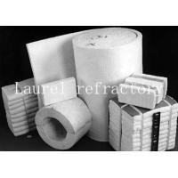 Quality Boiler doors Ceramic blanket insulation fireproof For pipe coverings wholesale