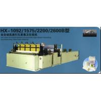 China 5.HX-1575 Full Automatic Hitting Dot by Hitting Dot High-speed Rewinding and Perforating Toilet Paper Machine on sale