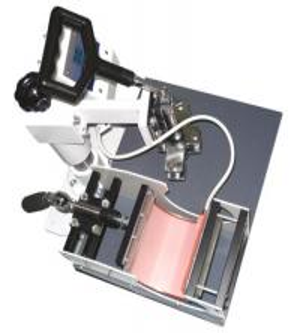 Quality Brightness Cup Transfer Printing Machine wholesale