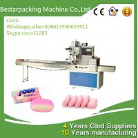 Quality Back seal small round soap wrapping machine wholesale