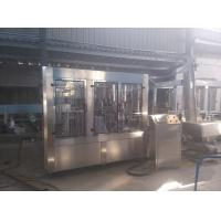 Buy cheap High Capacity King Pure Water Bottle Filling Machine Mineral Water Filling Line product