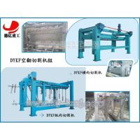 China Excellent quality output AAC cutting machine(DYKF4.2M,4.8M,6.0M) on sale
