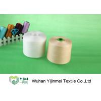 Quality Colorful Dyed / White Polyester Weaving Yarn Z Twist Paper Or Plastic Core wholesale