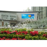 Quality Waterproof High Definition thin LED Display Video Wall 160mm x 160mm wholesale
