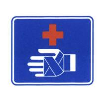 Buy cheap Good Price Traffic Sign General Road Guidance Signs Blue and White Color Sheet from wholesalers