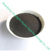 Quality 80% Water Solubility Sodium Humate Powder wholesale