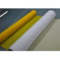 Quality White / Yellow 61T Polyester Screen Mesh For Printed Circuit Boards Printing wholesale