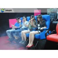 Quality 2DOF 4D Movie Theater With Durable Electric Motion Seat And 13 Special Effects wholesale