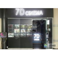Quality Hologram Technology Laser Game Center Equipment / 7D Simulator Cinema wholesale