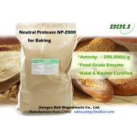 Buy cheap Non - GMO High Concentration Baking Enzymes Powder Halal And Kosher Certified from wholesalers