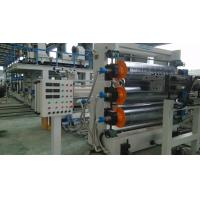Buy cheap Automatic Aluminum Coil Pretreatment ACP Production Line 23000×4500×2000 mm from wholesalers