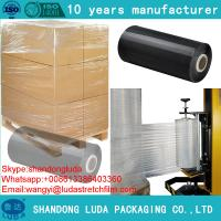 China Clear Jumbo and Small Roll Stretch Film plastic pe stretch film on sale