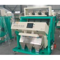 China Sesame Seeds Color Sorter Machine ,that sort sesame seeds by color difference on sale