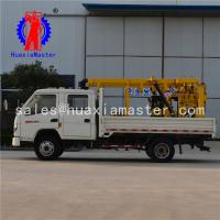 China core expoloration drilling rig hydraulic deep hole well machine XYC-200 vehicular water well drill rig for sale on sale