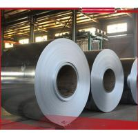 China 0.7mm Galvanized Steel Sheet In Coil on sale