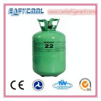 Quality Single Refrigerant Gas R22 30lb/13.6kgs MIN 99.8% Purity wholesale
