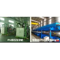 Quality Double Steel Layers Polyurethane Insulation Sandwich Panel Making Machine wholesale