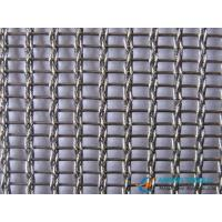 Quality Stainless Steel Cable Rod Decorative Mesh for Architectural Decoration wholesale