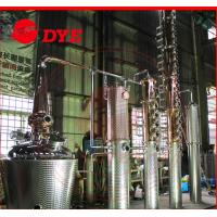 Quality 3000L Custom Stainless Steel Commercial Alcohol Still Steam Heating wholesale