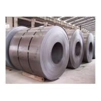 Quality 0.2 ~ 25 mm Thickness Hot Dipped Galvanized Steel Coils , Steel Hot Rolled Coil wholesale