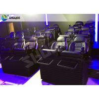 Quality Interactive Customizable Virtual Wonder Mobile 5D Theater With Safety Belt And 3D Glasses For Amusement Park wholesale