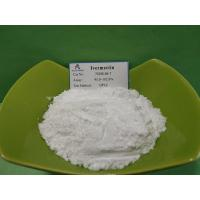 China Antiparasitic Animal Health Pharmaceuticals Ivermectin Raw Material CAS 70288 86 7 on sale