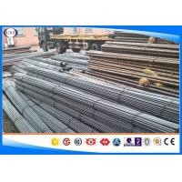 Buy cheap DIN 1.0501/C35 Hot Rolled Steel Bar ,Mild Steel Round Bar , Length as your request , quenched&tempered from wholesalers