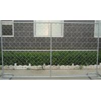 Quality Widely Used Chain Link Wire Mesh/Fence With Galvanized Steel Wire and PVC Coated Steel Wire wholesale