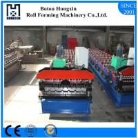 China 70mm Roller  Roof Tile Roll Forming Machine , Efficient Sheet Metal Forming Machine on sale