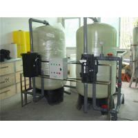 Quality Commercial Water Softener Plant For Apartments 15 - 20 Ton Per Hour Capacity wholesale