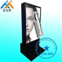 China Naked 3d Glass Free Touch Screen Kiosk , Outside Digital Signage Display Windows Os on sale