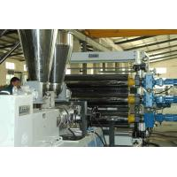 China 1500mm High Efficiency PET Sheet Extrusion Line With Parallel Twin Screw Extrusion Machine on sale