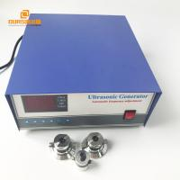 Quality High Power Ultrasonic Cleaner Generator For Ultrasonic Cleaning Machine 1200W wholesale