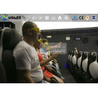 Quality Interactive Excited Feeling 7D Movie Theaters With Vibration And Lighting Effects wholesale