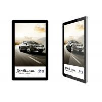 Quality Wall Mounted Touch Screen Kiosk For 32inch / 42inch / 55inch / 65inch wholesale