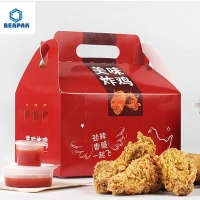 China Disposable Take Away Fried Chicken Custom Food Packaging Boxes on sale
