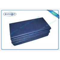 Quality Printed PP Nonwoven with PE Film Laminated Fabric 160cm Width Coated Nonwoven wholesale