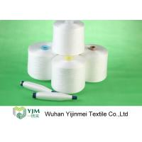 Quality 60S /2 Ring Spinning Technique RS Polyester Spun Yarn for Sewing Garment wholesale